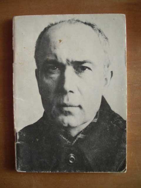 Maximilian Kolbe 3. unveränderte Auflage. 9.-13. Tausend.
