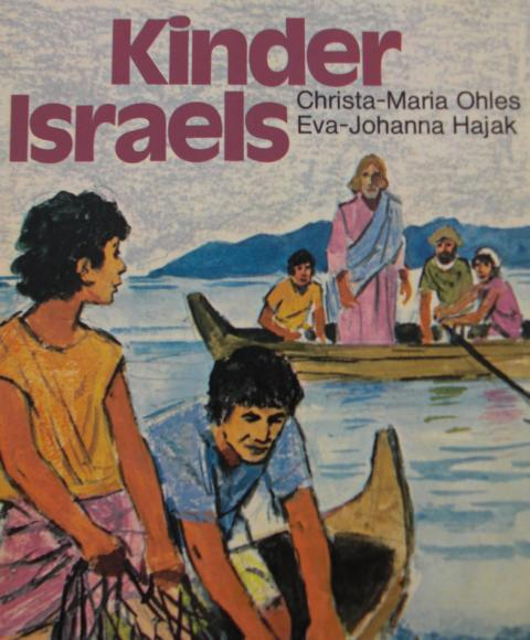 Kinder Israels : 1. Auflage :