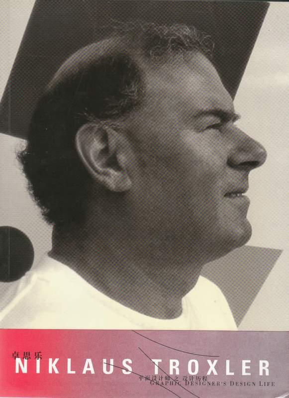 Nikolaus Troxler. Graphic Designer