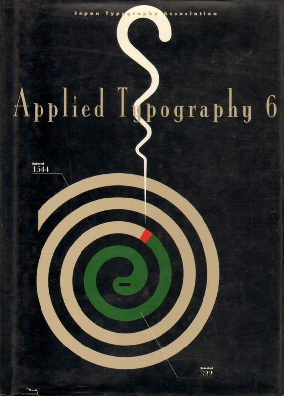 Applied Typography 6. First Edition