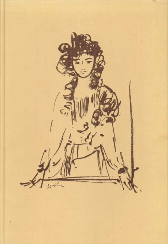 Isabella von Egypten.