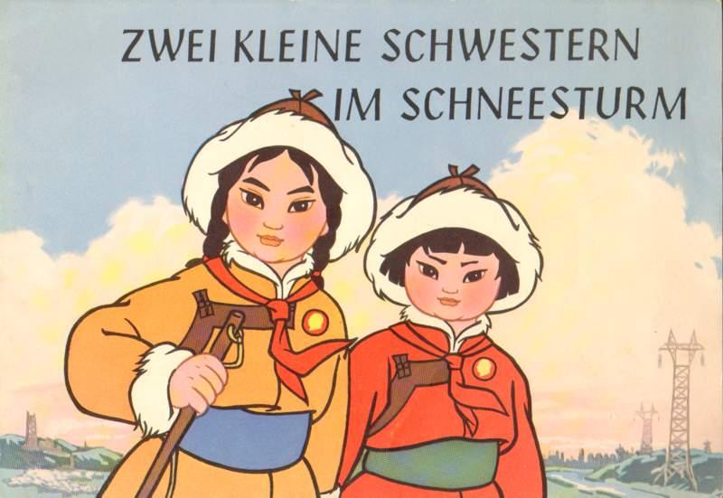 Zwei kleine Schwestern im Schneesturm.