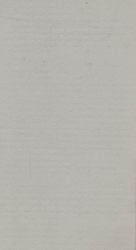 Zeilengeld . Roman 13. Band der Anderen Bibliothek . 1. - 12. Tausend.