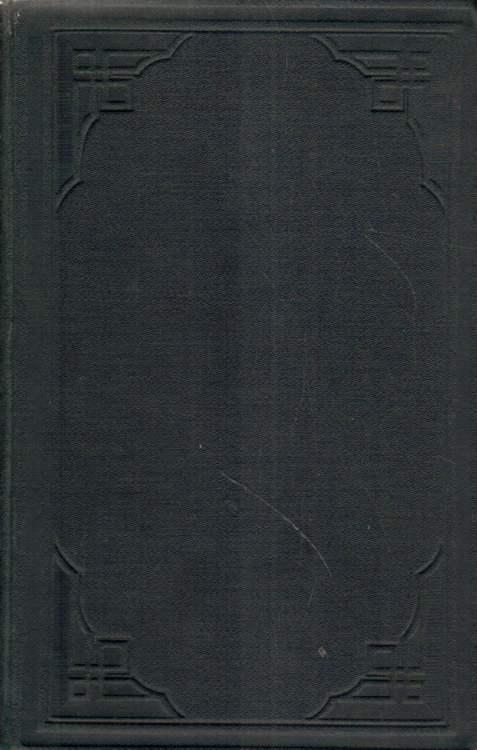 Ploetz, Charles: Manuel de litterature francaise.