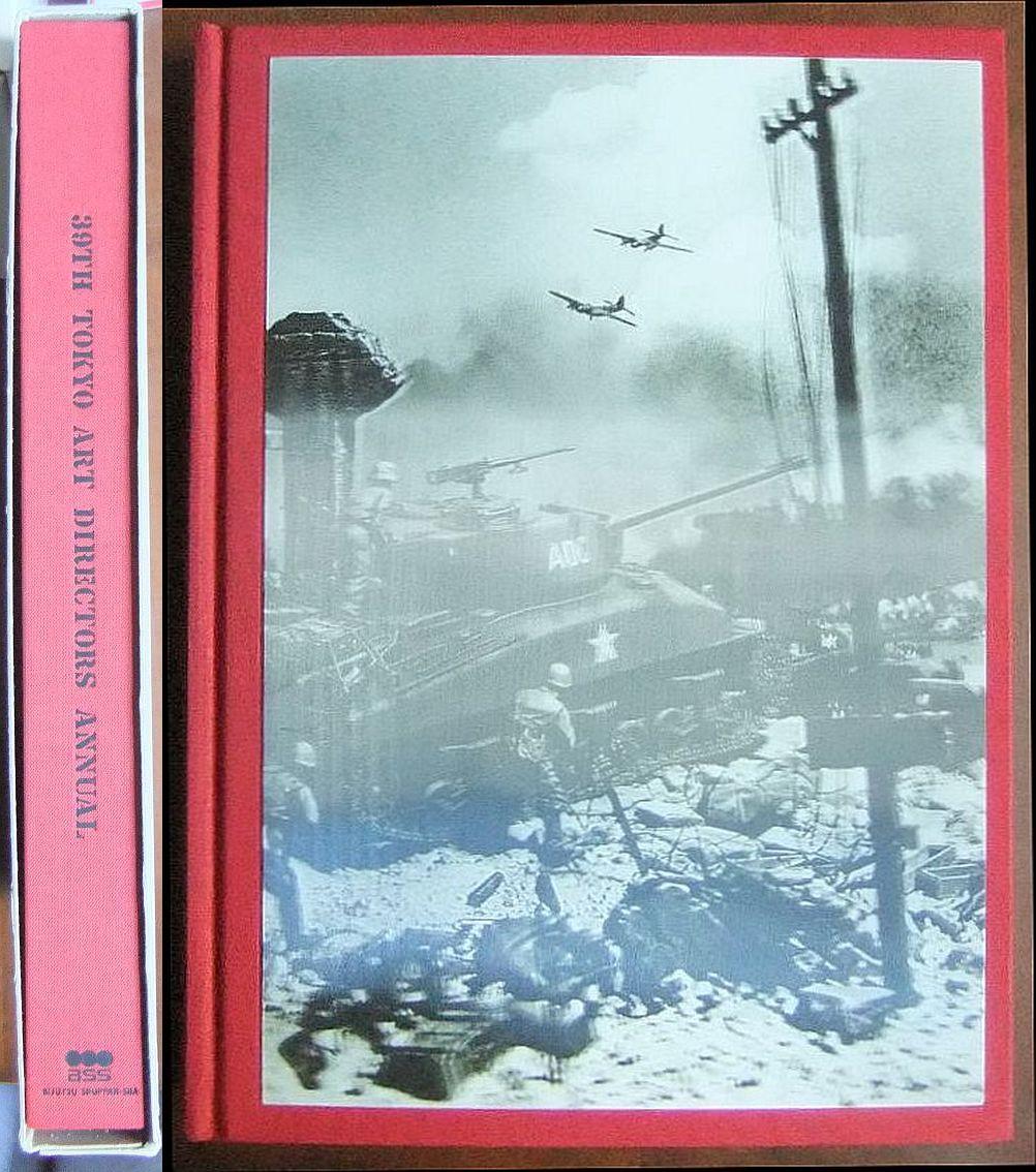 39th Tokyo Art Directors Annual 1995. Edited by Tokyo Art Directors Club. Text in jap. und engl. Sprache. Einbanddeckel mit einer 3D-Abb.