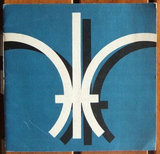 Gedicht für Darmstadt. Privatdruck für die Freunde der Stadt Darmstadt. Typographie von Prof. Helmut Lortz, Darmstadt. Druck von Ph. Reinheimer, Darmstadt.