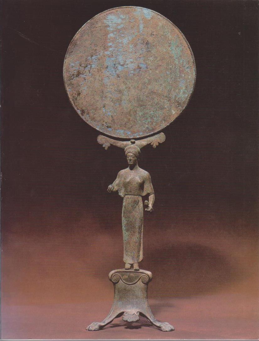 Hommes et Dieux de la Grèce antique, Europalia 82, Hellas-Grèce. (Palais des Beaux-Arts, Bruxelles, 1 octobre- 2 décembre 1982).