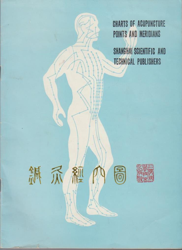 CHARTS OF ACUPUNCTURE POINTS AND MERIDIANS, THE CHINESE TRADITIONAL MEDICAL COLLEGE OF SHANGHAI, THE RESEARCH INSTITUTE OF ACUPUNCTURE AND MERIDIAN OF SHANGHAI. 3. Auflage