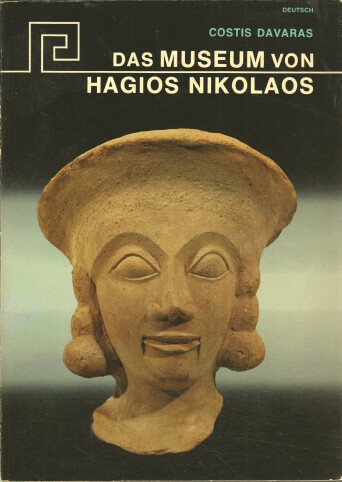 Das Museum von Hagios Nikolaos