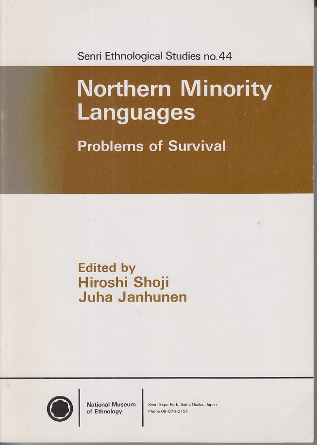 Northern Minority Languages. Problems of survival.