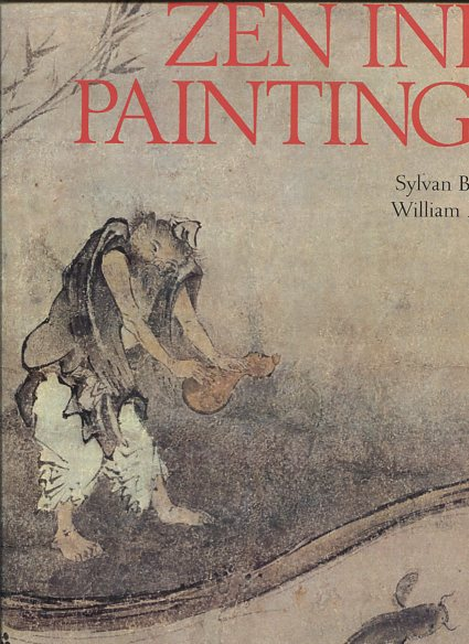 Zen Ink Paintings Great japanese art First edition