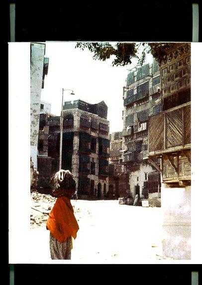 Liebe Mama ! - Briefe aus Jeddah - Saudi Arabien 1958 bis 1971 - Band 2. Erstauflage, EA
