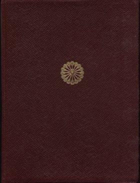ohne, Autorenangabe: Franz Schubert Symphonie VII, C dur. Reihe: Philharmonia Partituren - Scores - Partitons, Nr. 92. Erstauflage dieser Ausgabe