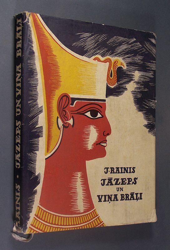 Jazeps un vina brali. Tragedija piecos celienos. Von J. Rainis.