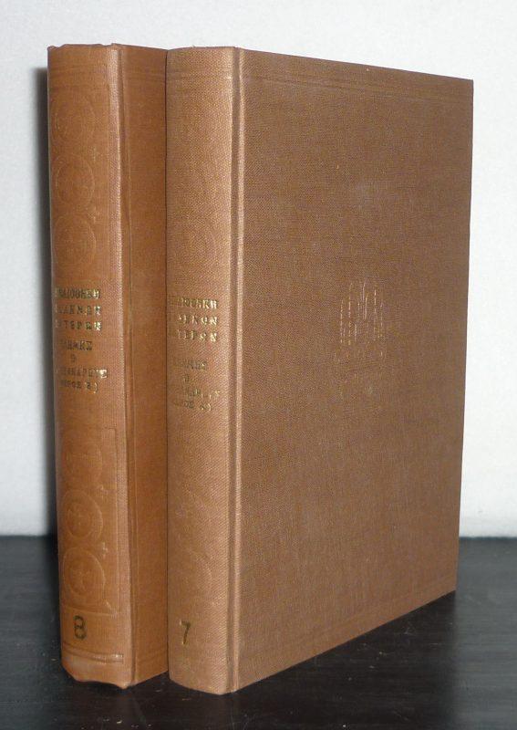 Klemes ho Alexandreus (meros 1, meros 2). (= Bibliotheke hellenon pateron kai ekklesiastikon syngrapheon, Tom. 7, 8). Two volume set.