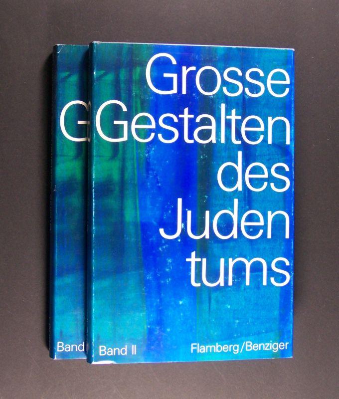 Große Gestalten des Judentums. 2 Bände. Herausgegeben von Simon Noveck. 2 Bände (komplett).