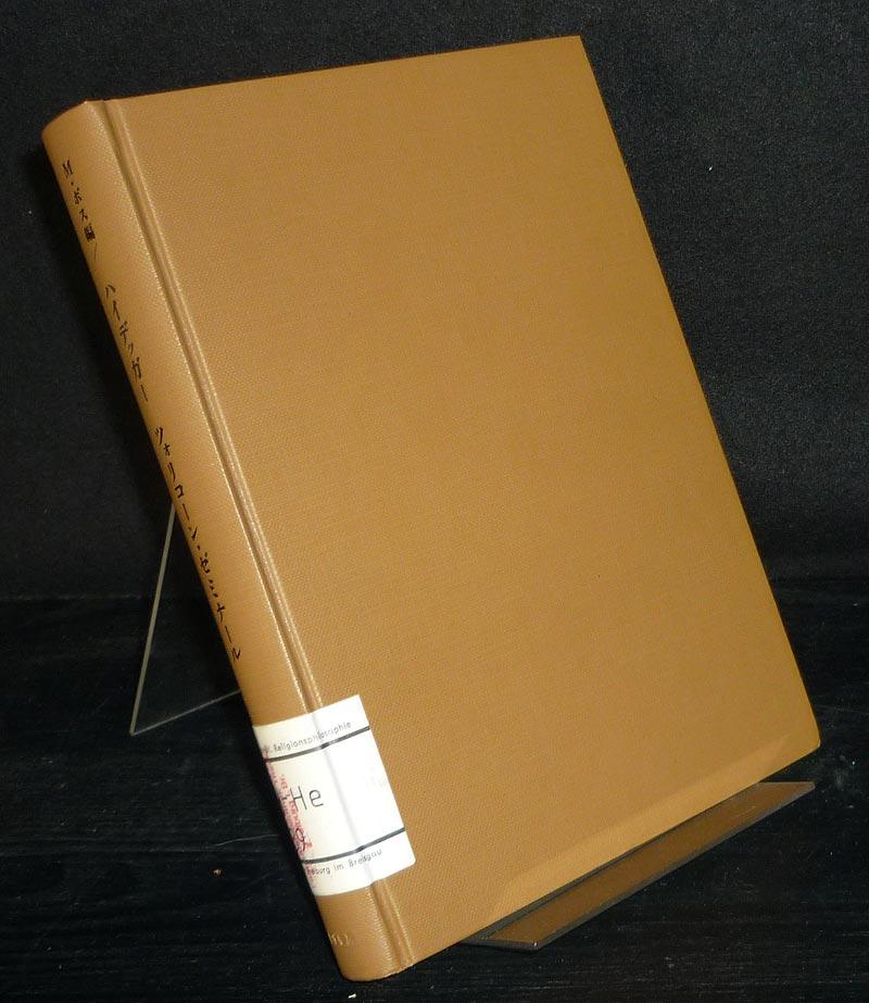 Zollikoner Seminare. Von Martin Heidegger. [Tsorikon-zeminaru / Haidegga. Medaruto Bosu hen. Kimura Bin ; Muramoto Shoji kyoyaku].