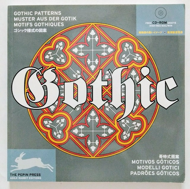 Muster aus der Gothik / Gothic Patterns  (CD Rom).  1. Auflage, farb. ill. Broschur m. CD-ROM. - Van Roojen, Pepin
