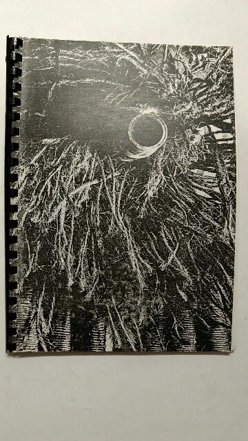 Ausstellungskatalog 1954 - 1976. k.A.