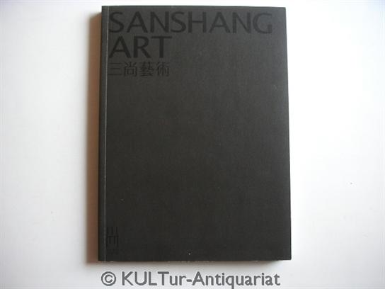Sanshang Art. unbekannt.