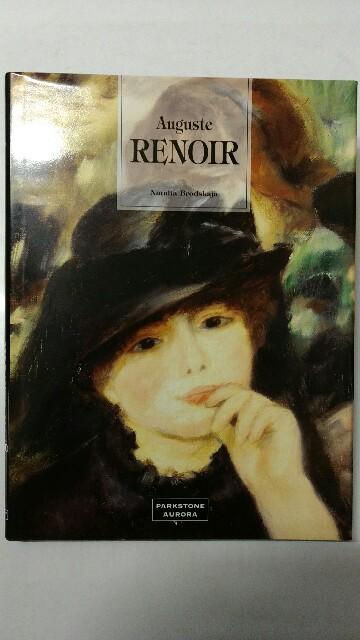 Auguste Renoir.