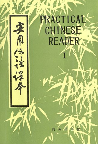 Practical Chinese Reader I mitsamt Vocabulary List Key to Exercise for practical chinese reader book  I, II 2 Bücher