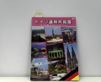 Japanische Ausgabe