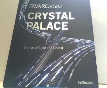 Swarovski Crystal Palace: The Art of Light and Crystal