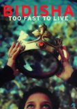 Too Fast to Live: The Second Coming (Duck Editions)