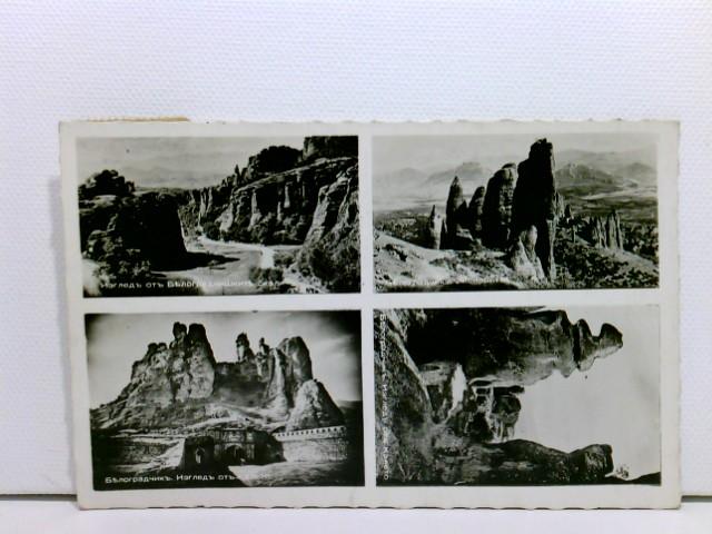 Mehrbild-AK 4 verschiedene Landschaftsaufnahmen; Bulgarien; gelaufen 1933