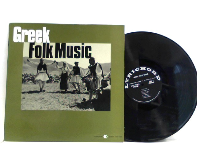 Various – Greek Folk Music