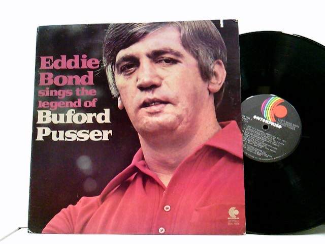 Sings The Legend Of Buford Pusser