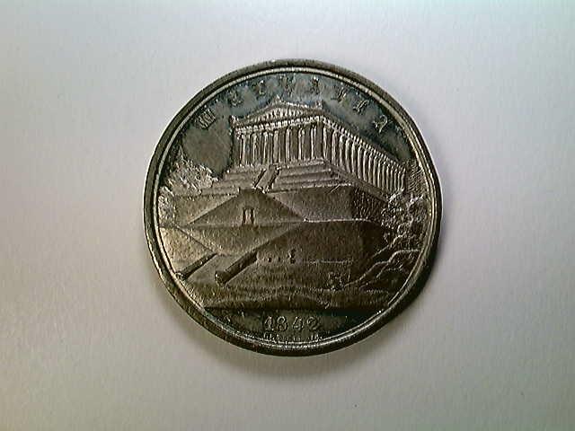 Medaille Walhalla 1842, Zu Deutschlands Ruhm und Zierde, Original - SELTEN!