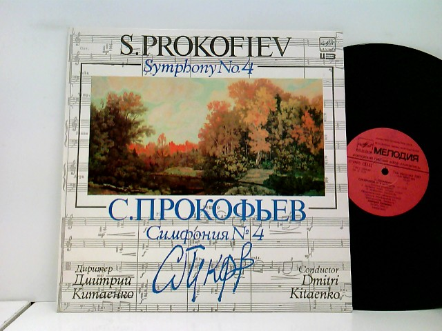 Prokofiev, Serge: The Moscow Philharmonic Symphony Orchestra* Conductor Dmitri Kitaenko* – Symphony No. 4 In C Major, Op. 112 (Second Edition)