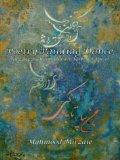 Poetry Painting Dance. Tanz der Buchstaben in der farbe der Poesie