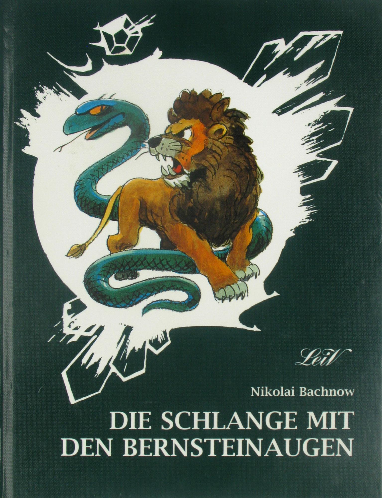 Die Schlange mit den Bernsteinaugen  1. Auflage - Bachnow, Nikolai
