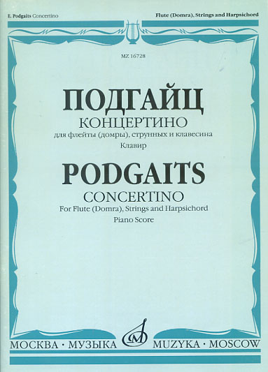Podgaits Concertino For Flute (Domra), Strings, and Harpsichord Piano Score