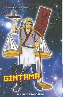 Gintama 10 / Hideaki Sorachi