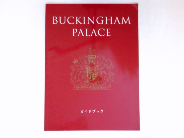 Buckingham Palace: The Official Guide (The Royal Collection) 1st Edition