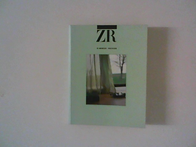Ardecora by Zimmer + Rohde