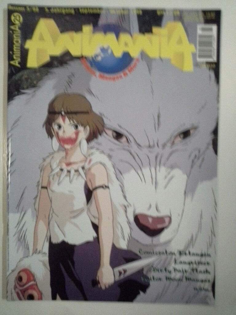 Animania 25  Wildes Mangas & More Ausgabe 5 / 98