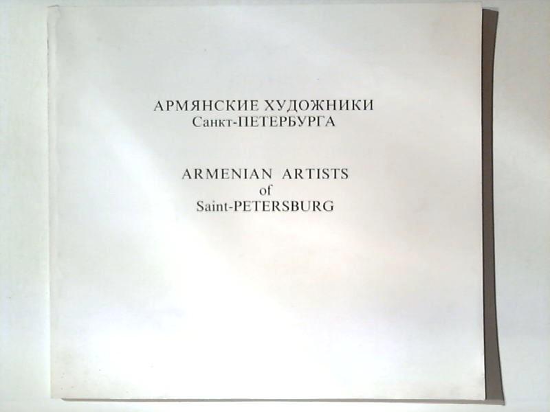 Armenian Artists of Saint - Petersburg. Catalogue.