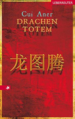 Drachentotem Wolfgang-Hohlbein-Preis China 2009
