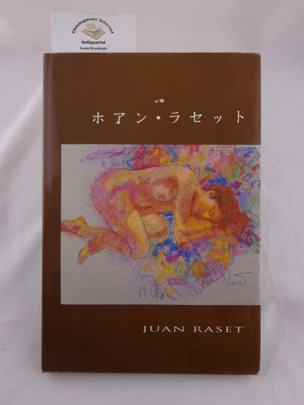 Raset, Juan: An International Presentation of MISTRAL. Fotografía: L. Urena. Text in Deutsch und  Japanisch oder Chinesisch(?). ERSTAUSGABE.