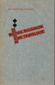 Eine Teufeliade : wie Zwillinge einen Geschäftsführer verderbten. Michail Bulgakov. [Hrsg. von Albert Kapr u. Roland Opitz. Aus d. Russ. von Thomas Reschke], Gutenberg-Presse ,