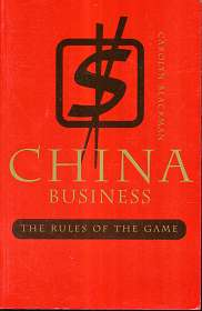 China Business : The Rules of the Game ,