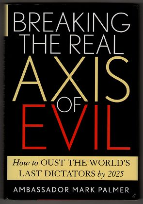 Breaking the real axis of evil : How to Oust the World