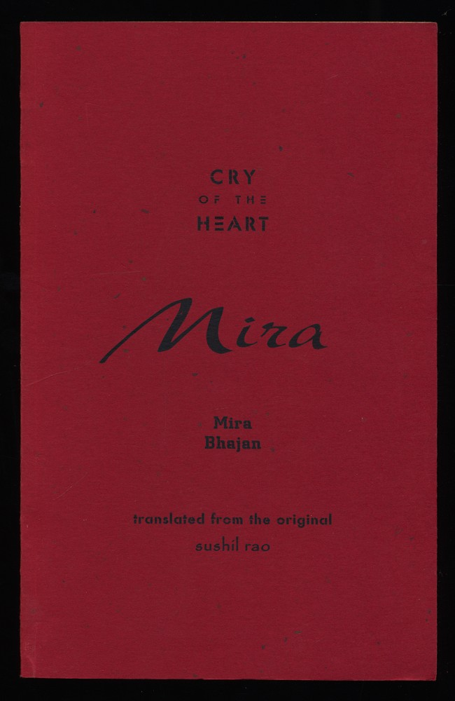 Cry of the Heart : Mira.