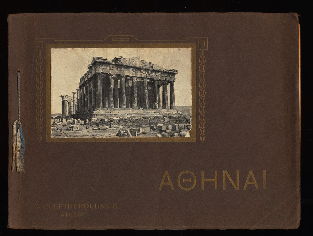Athenai, Album des vues photographiques d