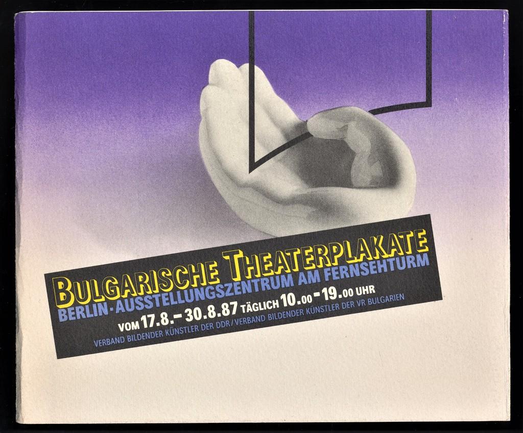 Bulgarische Theaterplakate :  Berlin, Ausstellungszentrum am Fernsehturm vom 17. 8. - 30. 8. 87
